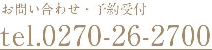 0270-26-2700